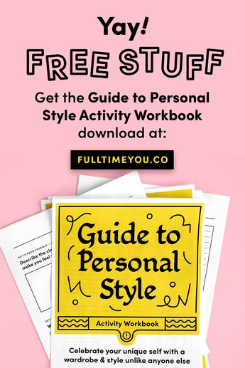 Try this personal style guide!