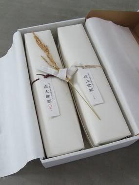 800 for eats mochi packaging 1