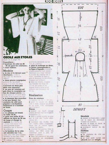 Как сшить домашнее платье без выкройки 17