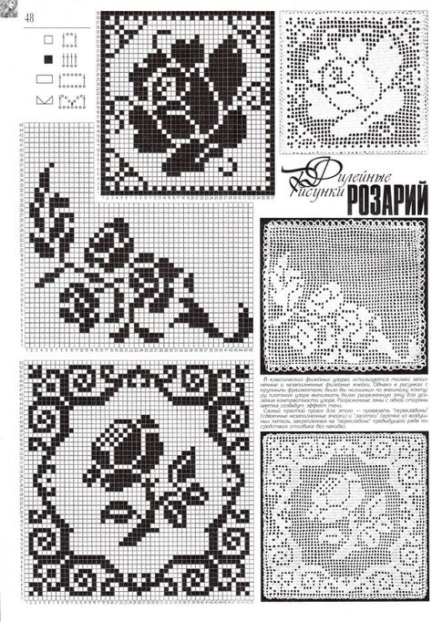 Схема салфетки на филейной сетке
