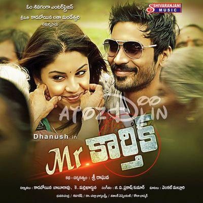 Teluguwap,Telugu4uNet - Bharat ane nenu songs download
