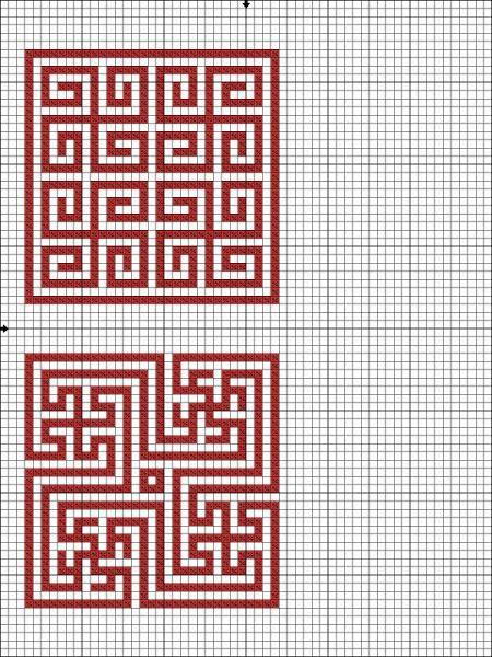 Вышивка квадрат сварога 89