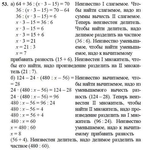 Ответы по математике 6 класс сборник задач гамбарин зубарева