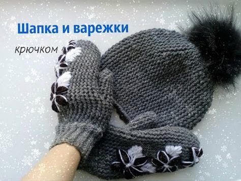 Теплая зимняя шапка вязание для начинающих 52