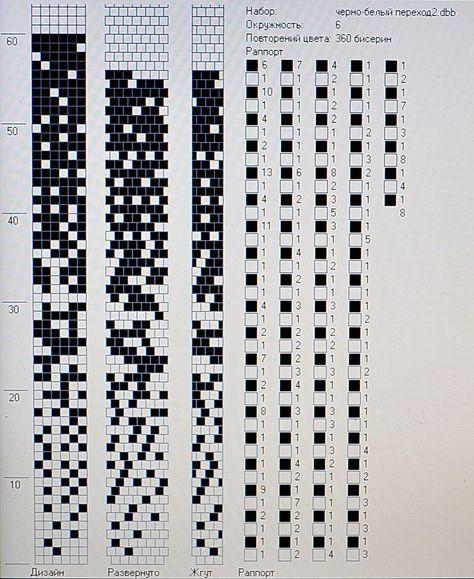 Схемы лариатов из бисера крючком