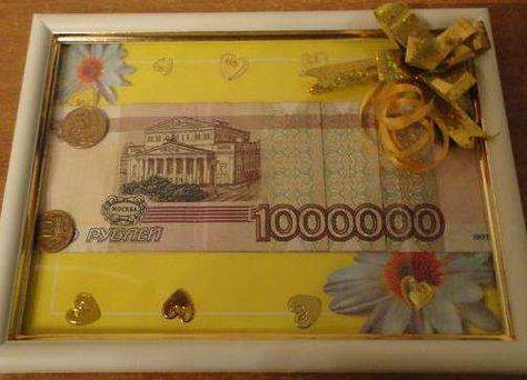 Как оформит деньги в подарок на свадьбу