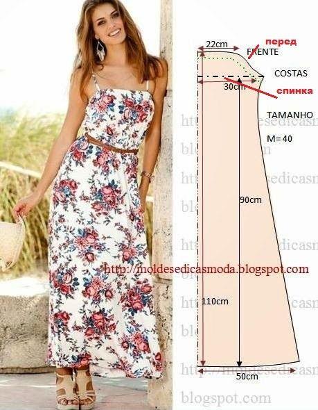 Шьем платья на лето