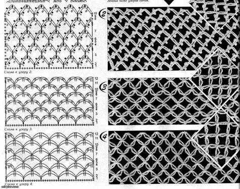 Схемы сеток для вязания крючком 403