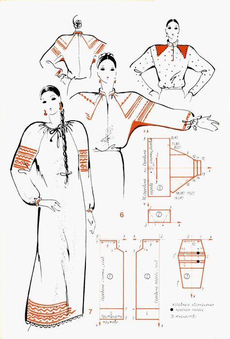 Платье в русском стиле выкройка сшить самой 79