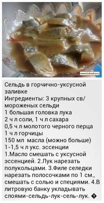 Пирог с рыбным фаршем из слоеного теста рецепт