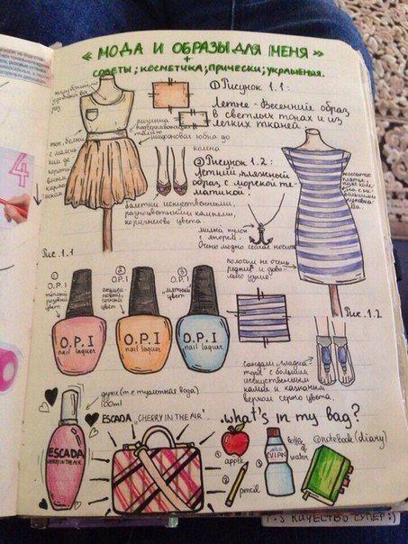 Как сделать своими руками личный дневник картинки