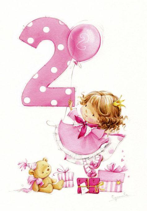 Поздравление для малышки 2 месяца 29