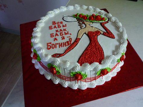 Кремовый торт раскраска