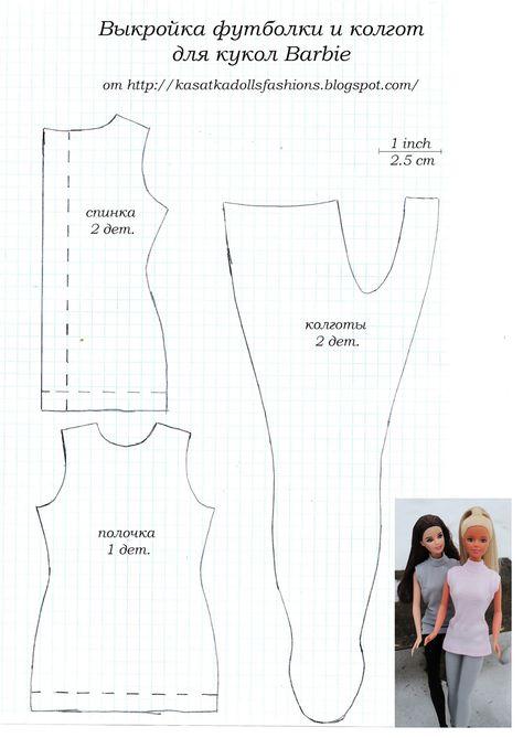 Блузки для кукол своими руками