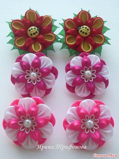 Маленькие цветки канзаши