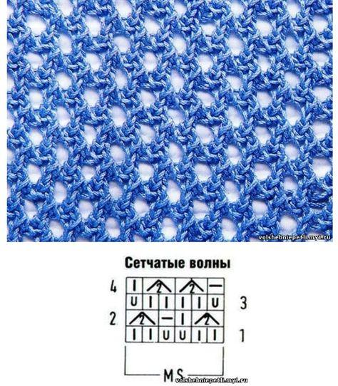 Рисунок вязания с накидами 337