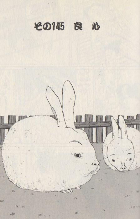 {Rabbit}, by Unknown Artist