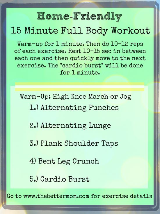 Home-Friendly 15 Minute Full Body Workout