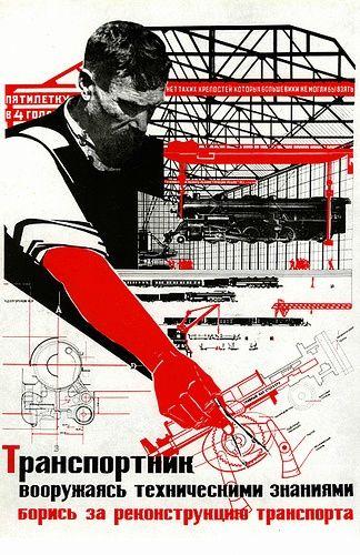 Russian Graphic