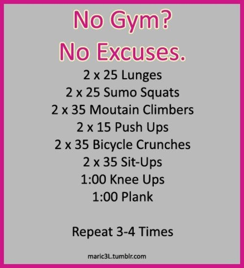 no #physical exercise #physical exertion #Workout Exercises #exercise