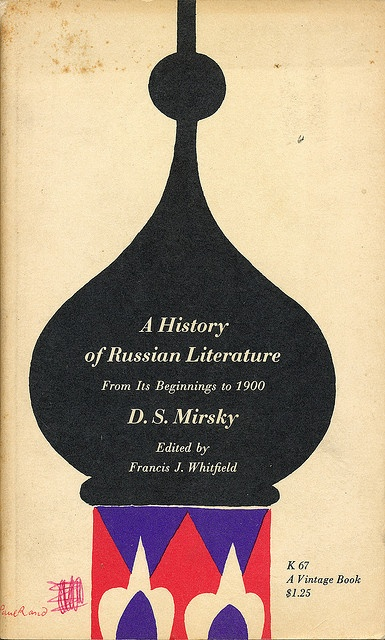 A History Of Russian Literature cover by Paul Rand