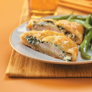 Puff Pastry Chicken Bundles; sounds yummy.
