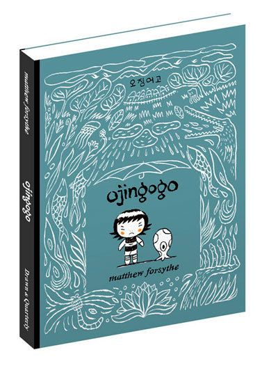 Ojingogo Book Cover Design