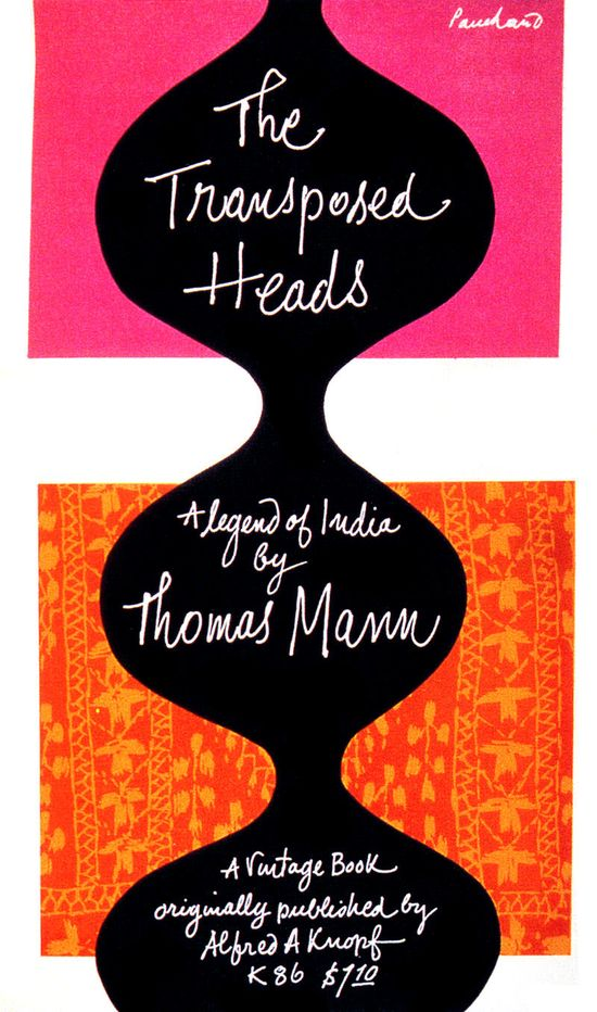 One of my favorite Paul Rand designed book covers