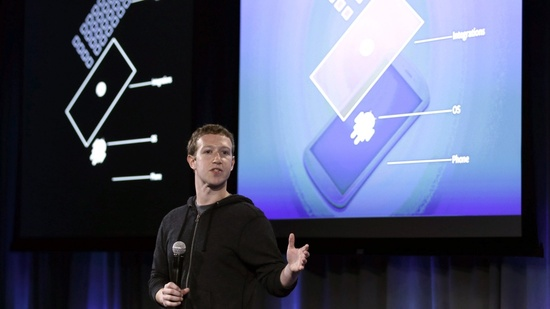 Facebook unveils new phone product