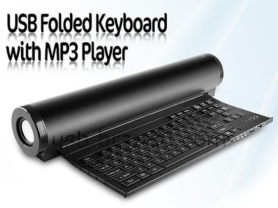 USB Folded Keyboard with Stereo Speaker and MP3 Player a-few-of-my-favorite-things