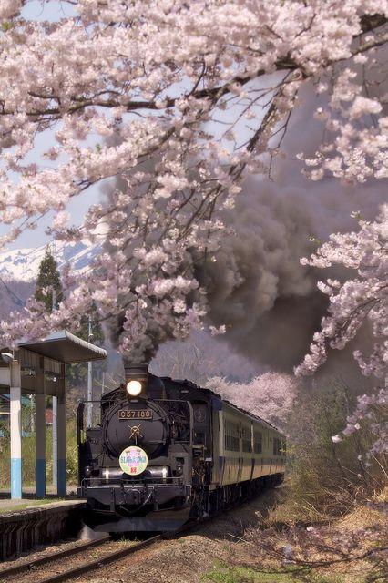 Kaminojiri, Fukushima, Japan