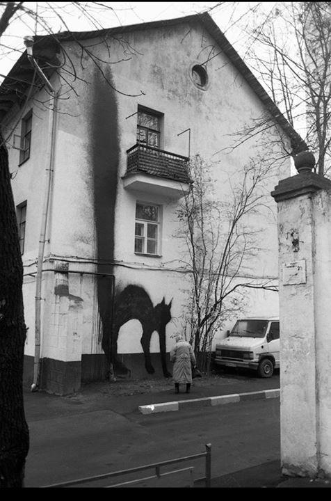 #graf #streetart #inspo