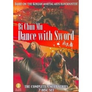 This is a series-33 episodes. It is based on the Korean martial arts film of the same name. Incredible martial arts and revenge! My kind of movie.