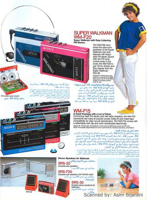 Sony Walkman 80's Style