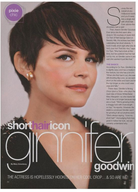 Pixie Chic: short hair tips