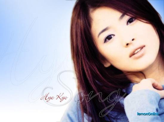 Song Hye Kyo.....beautiful!