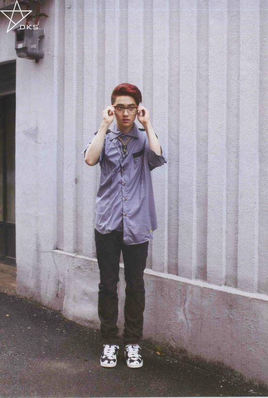 EXO Kyungsoo baby wolf