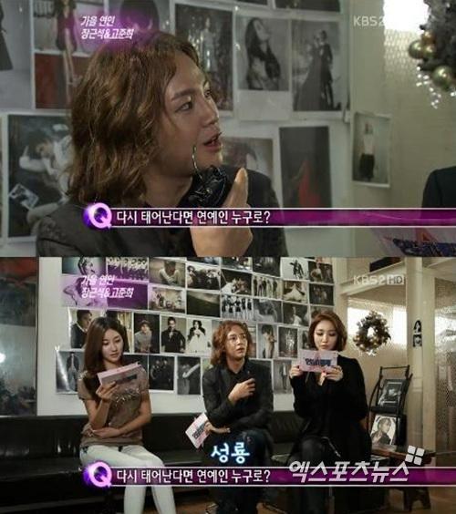 Actor Jang Geun Suk expresses his admiration for Jackie Chan