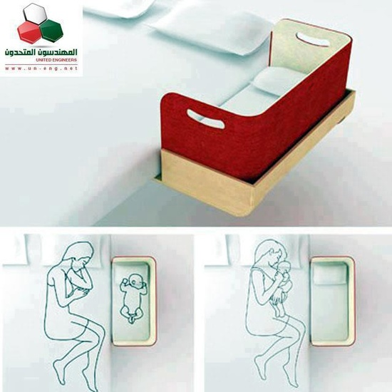 Baby add-on to a Bed