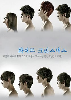 White Christmas (Korean Drama).