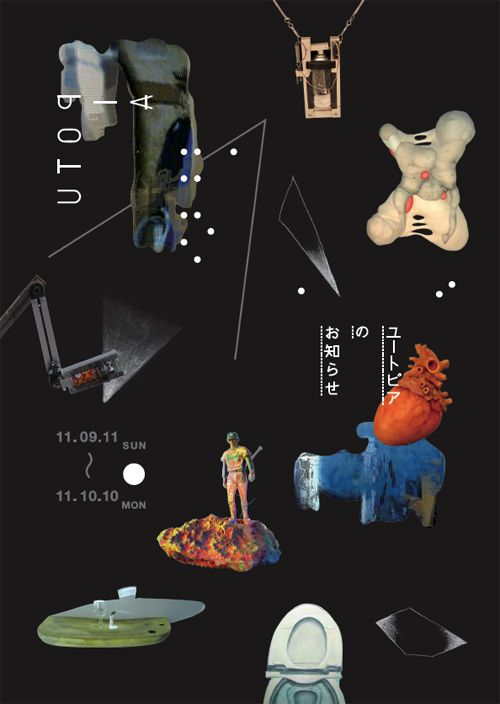 Japanese Poster: Notice of Utopia. Tymote. 2011