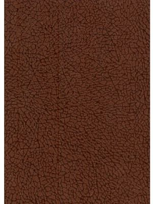 Greenhouse Fabric 74692-Chocolate $25.99 price per yard #interiors #decor #animalprint