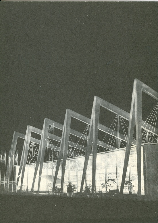 European Community Pavilion Expo. Brussels, 1958.