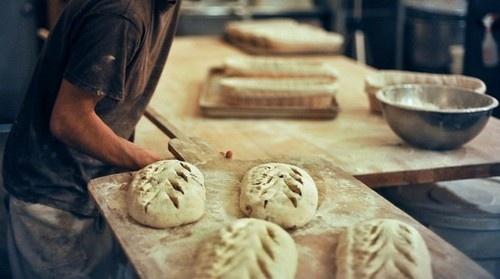 {?} bakery