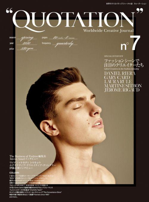 Japanese Magazine Cover: Quotation No. 7. 2010 - Gurafiku: Japanese Graphic Design
