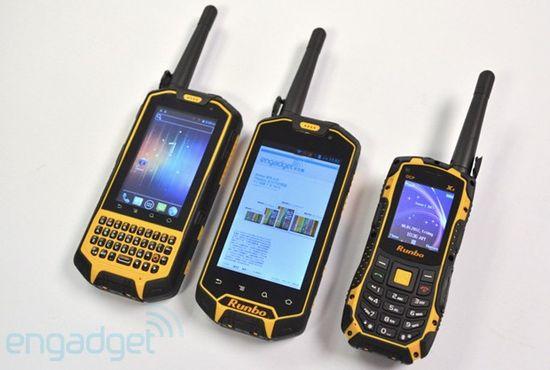 Amateur Radio + Android Phone