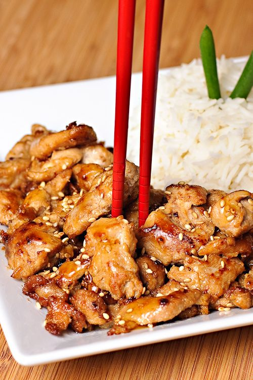 I love teriyaki chicken