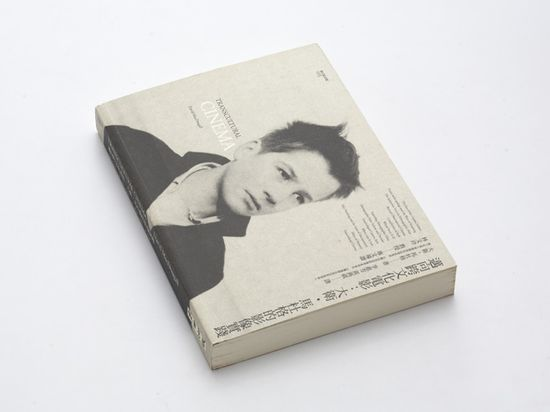beauty in book design