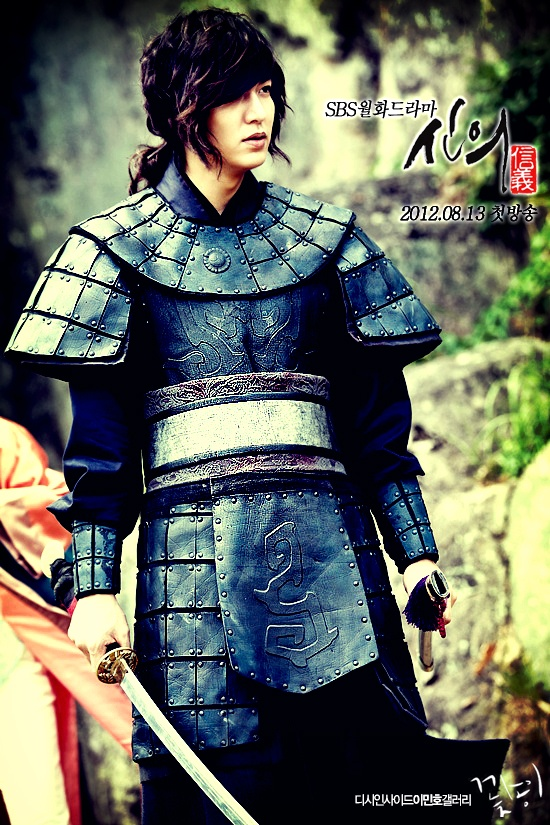 Lee Min Ho as General Choi Young