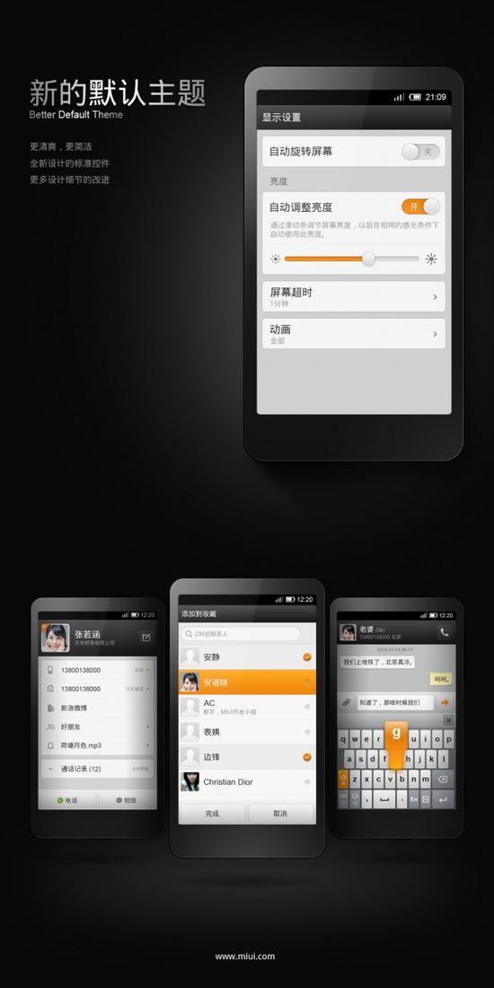 UI #UI Design